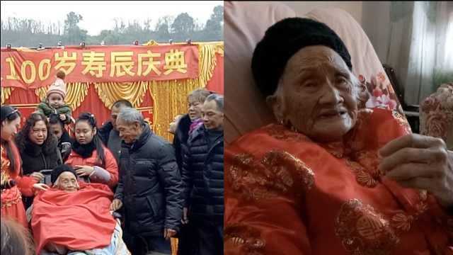 百岁老人的长寿经:去年能下地挑水