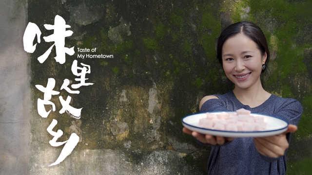 江一燕亲手学做百年桔红糕