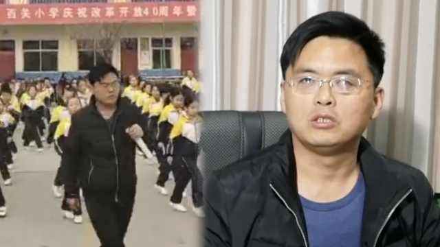 鬼步舞校长谈走红:累,更愿关注教学
