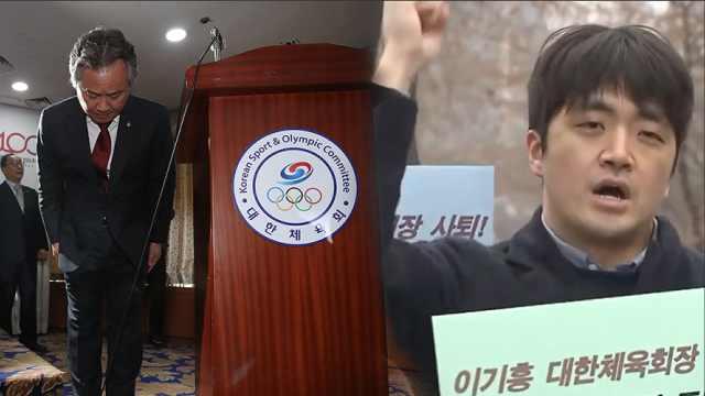 韩体坛丑闻发酵,民众上街聚众抗议