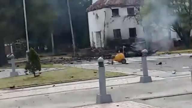 惨!汽车炸弹袭击波哥大警校致11死