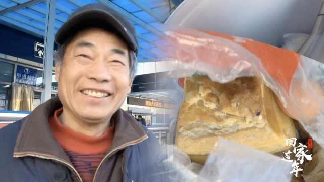 大爷带3斤熟五花肉坐火车:路上吃