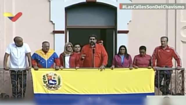 委内瑞拉乱局恶化,宣布与美国断交