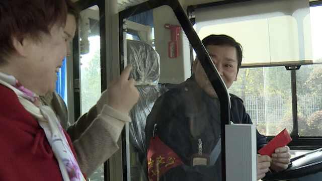 老人给公交司机发红包:祝平安过年