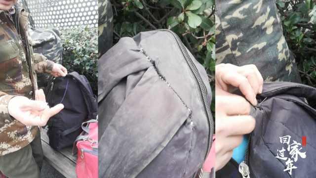 民工带针线车站缝包:买新的得花钱