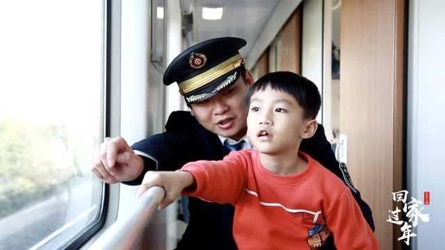 7岁男童独自乘车,火车设候鸟区看护