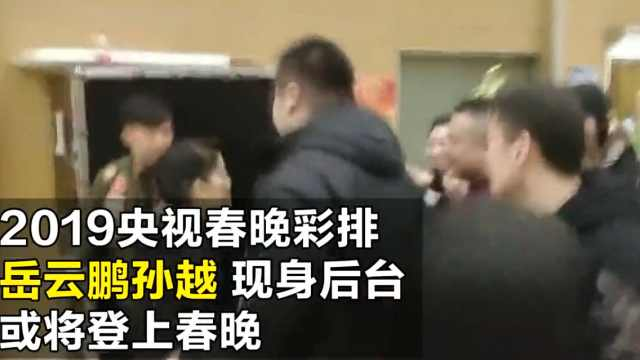 《猛犸新闻》探班2019央视春晚
