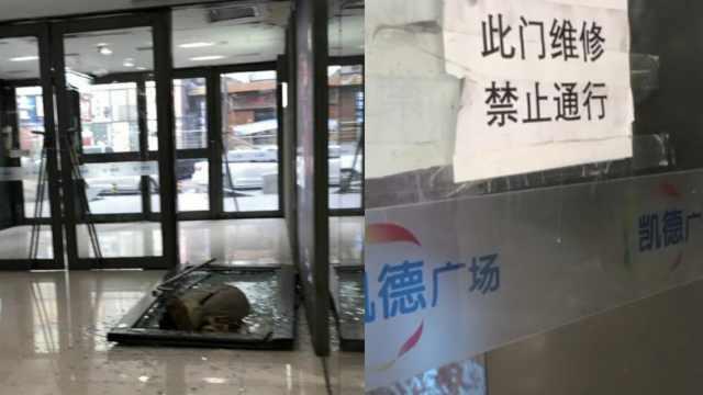 商场玻璃门倒塌,女子被砸倒身亡