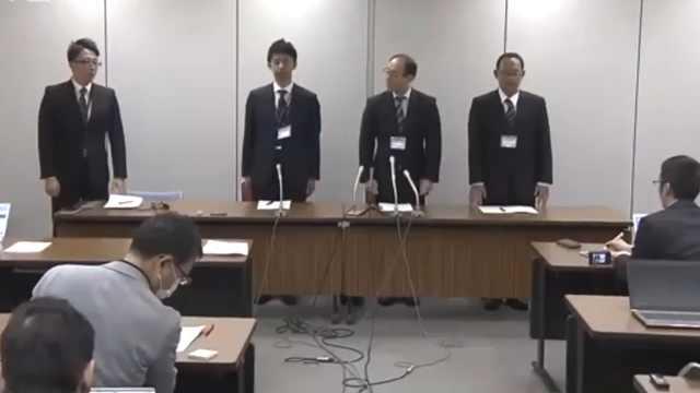 日本机构发生核泄漏,近年来第二次