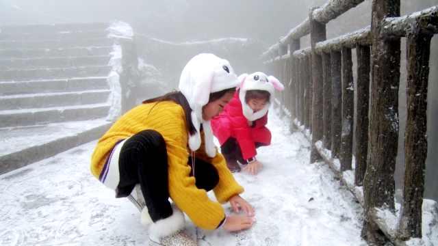 广东女孩初次见雪:原来雪是软的