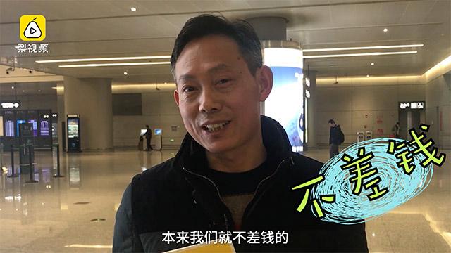 淘宝春节发1分钟花100万大奖