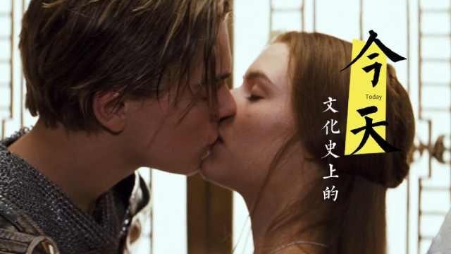 罗密欧与朱丽叶初见,朱生豪怎么译