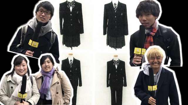 日本多校校服新规:男生可选裙子