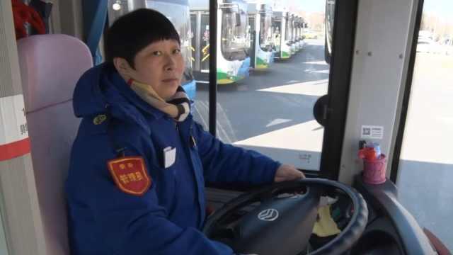 女司机12年春节公交上过:社会责任