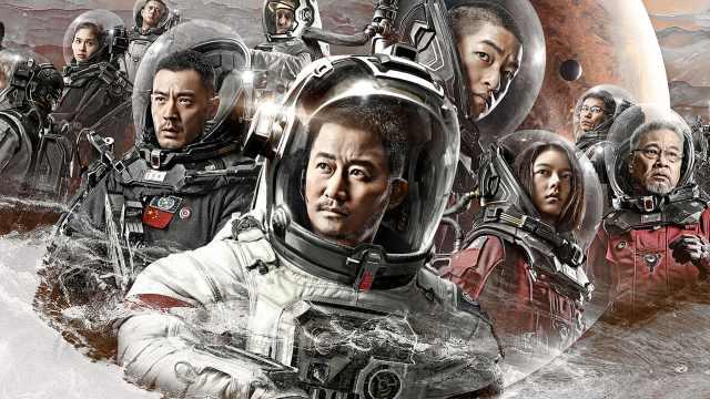 《流浪地球》是太空战狼?导演回应