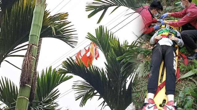 花莲飞行伞意外坠落,一名陆客重伤
