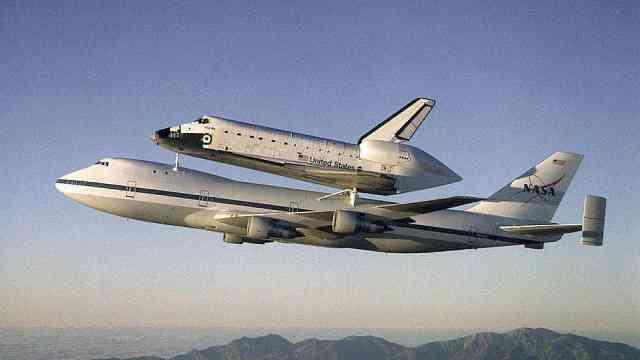 航天运载器技术,了解一下