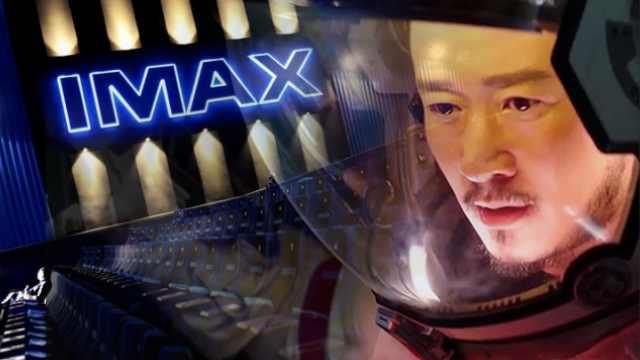 流浪地球创IMAX国产片史上最高票房