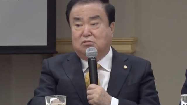 韩国会议长拒就