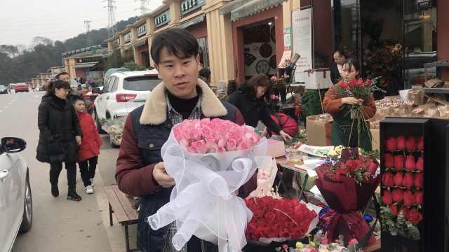 他买888元玫瑰送女友,最贵 380一支