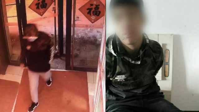 女子银行门口遭抢劫,身中数刀身亡