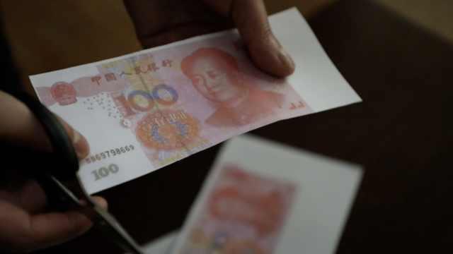 老农A4纸印假币130万,花4年学技术