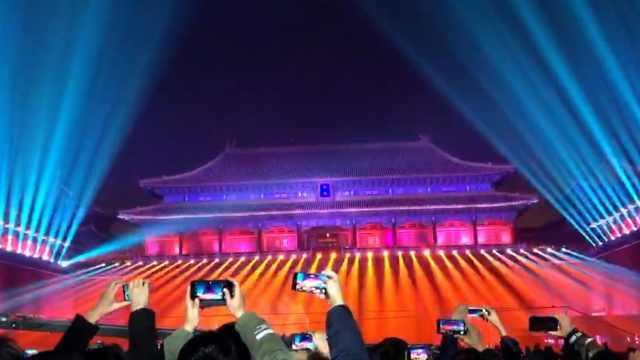 故宫点亮夜空,现场观众称非常震撼