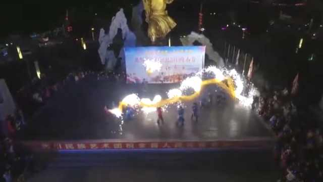 震后11年:元宵北川千人篝火边共舞
