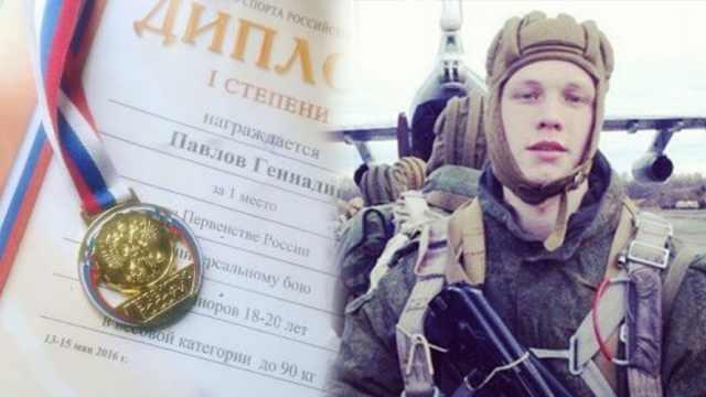 惊人!俄51岁保安打死22岁搏击冠军