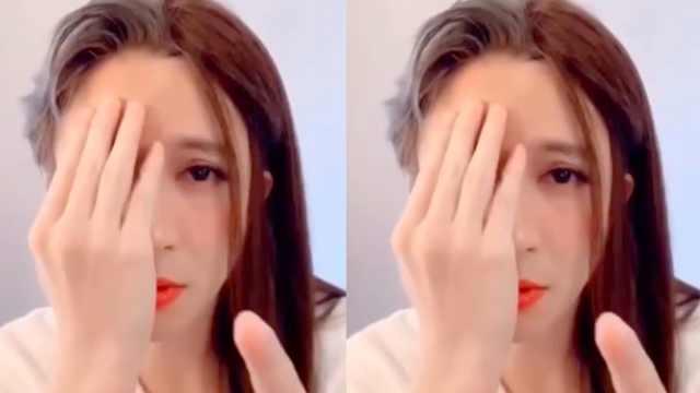 薛之谦考虑出美妆教程吗?