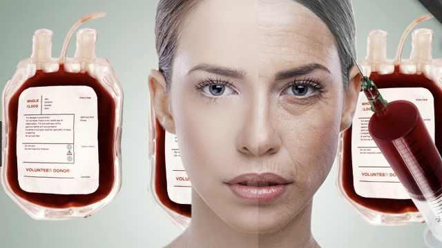 换血抗衰老疗法流行美国,FDA警告