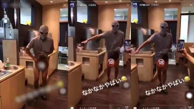 员工后台脱裤子玩闹,日本餐馆谢罪