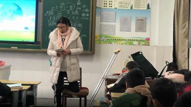 老师,你跪着上课的画面真美!
