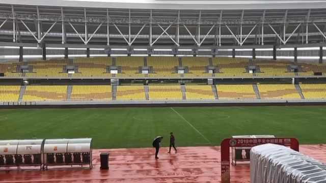 军运会足球场迎首秀:卓尔主场开战
