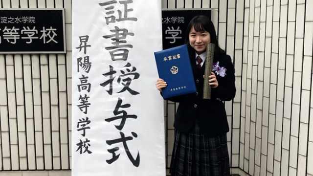 不上学不赚钱!她只为东京击败国乒