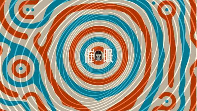 《自我催眠术》教大家学会催眠