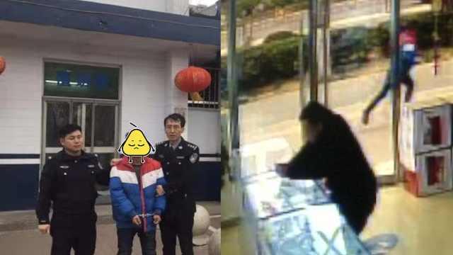 男子卖贼机秒被逮,店老板就是失主