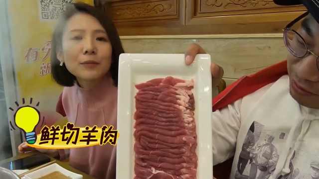 这家铜锅涮肉超级火爆