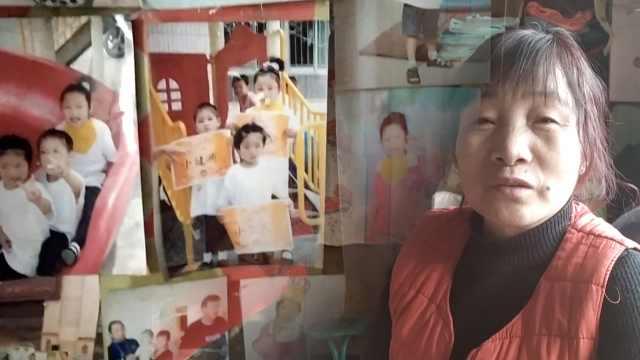 农妇30年收养百余弃婴,送走亲生儿
