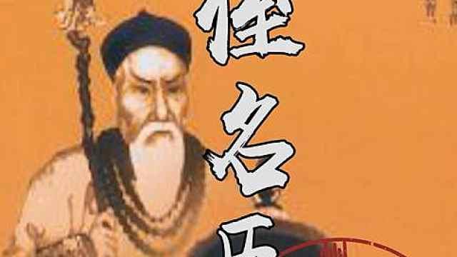 漳州历史上的名人