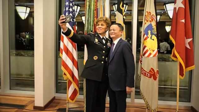 马云西点军校演讲:未来需要领导力