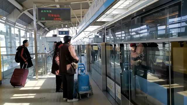 南京地铁票价上涨,市民表示能理解