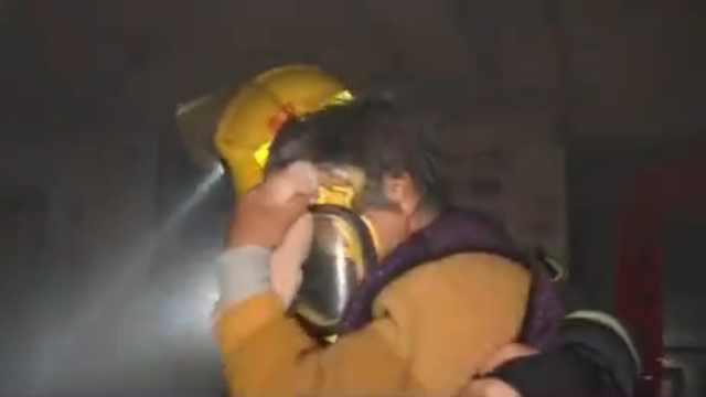 消防员让出面罩救出被困浓烟中老人