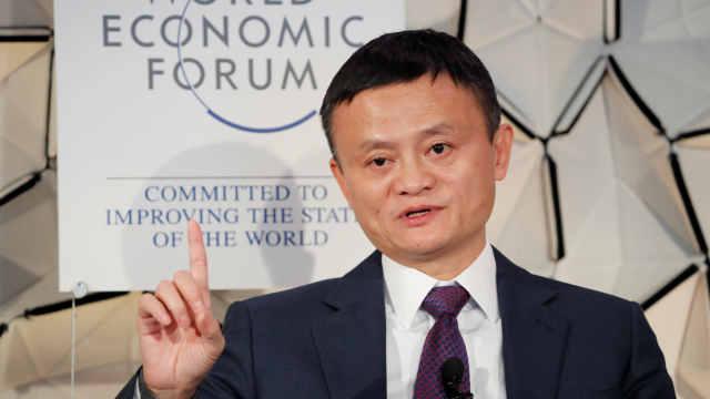 马云:企业家和生意人商人不一样