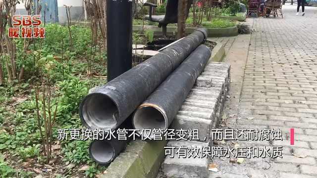 苏州年内将完成老新村旧管网改造