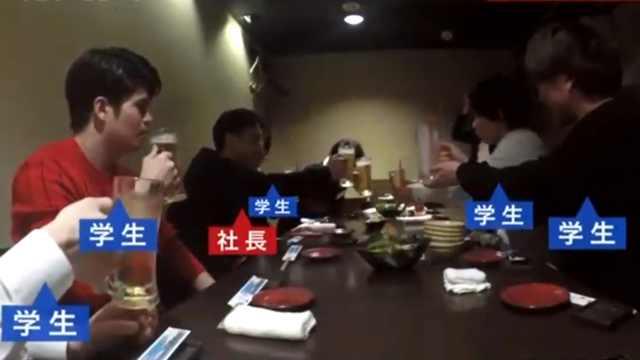 日本新面试法!和老板边吃饭边面试