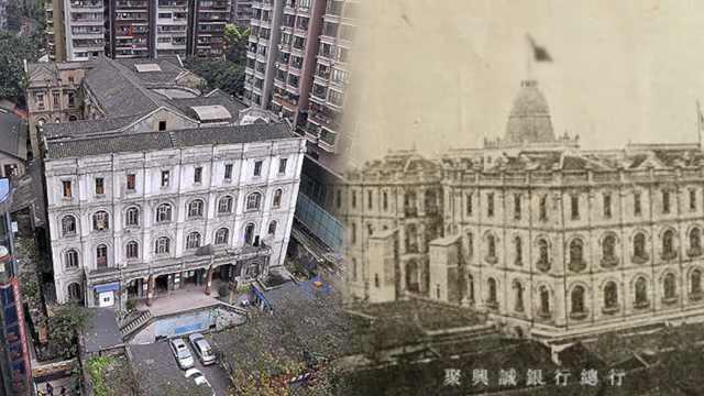 百年银行旧址修缮,地下金库将开放