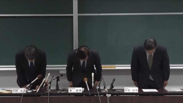 日本高校学术造假,回应称结果没错