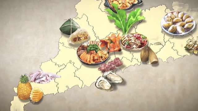 广东人两千年前就是无敌吃货!