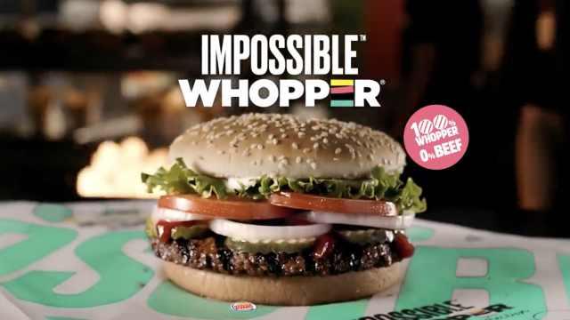 汉堡王售卖素肉皇堡,顾客:不可思议